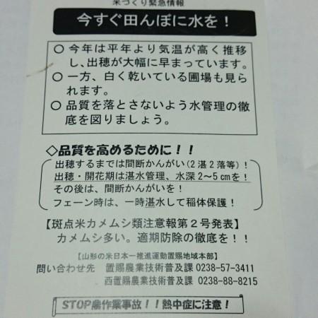 DSC_0169~2.jpg