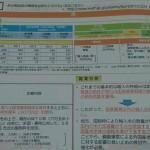 DSC_1390_2.JPG